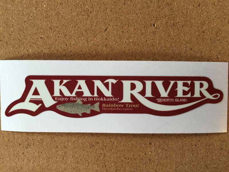 画像1: Akan River