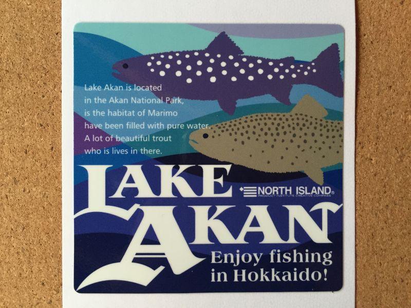 画像1: Lake Akan(アメマス ニジマス)